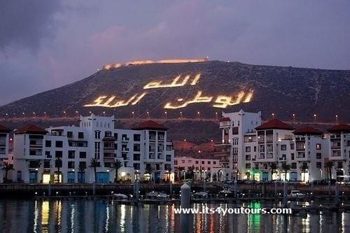Demi jour visiter Agadir